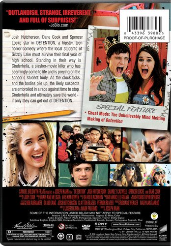 Detention DVD