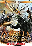 Godzilla vs. Megalon (1973) (Movie)