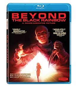 FILM REVIEW: Beyond the Black Rainbow (2010)