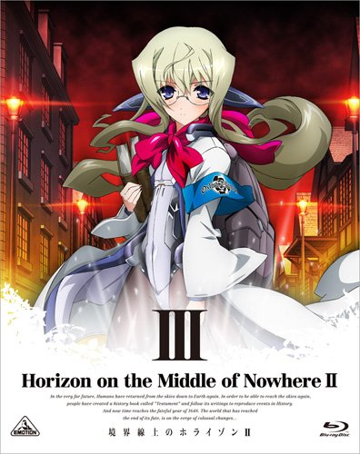 境界線上のホライゾンII (Horizon in the Middle of Nowhere II) 3 (初回限定版) [Blu-ray]
