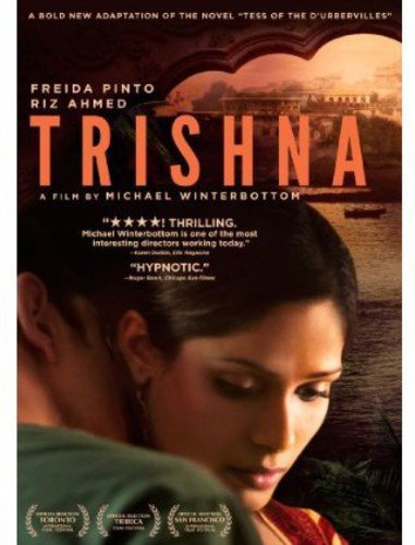 Trishna DVD