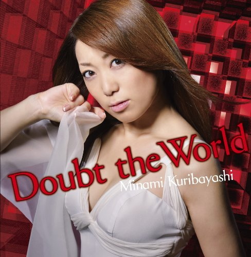 Doubt the World アーティスト盤(初回限定盤)