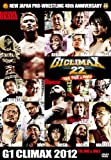 G1 CLIMAX2012 ~The One And Only~ [DVD]