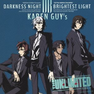 DARKNESS NIGHT|BRIGHTEST LIGHT