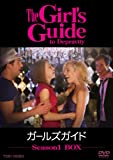 The Girl's Guide to Depravity (2012 - 2013) (Television Series)