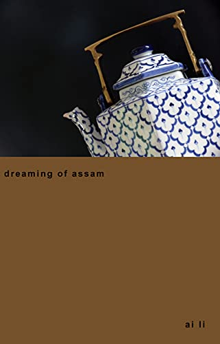 dream of assam