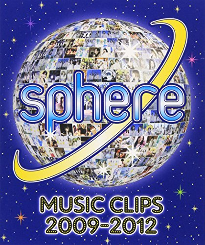 Sphere Music Clips 2009-2012 [Blu-ray]