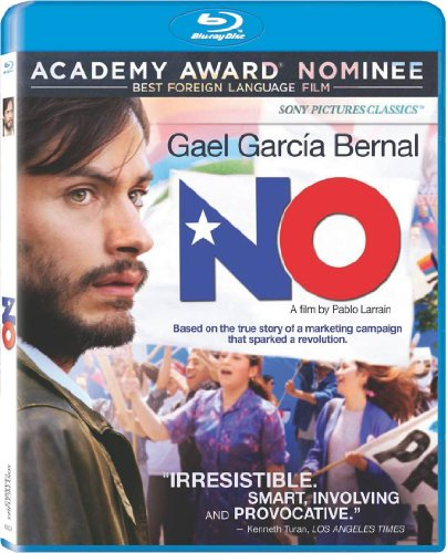 No [Blu-ray] DVD