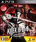 KILLER IS DEAD PREMIUM EDITION【CEROレーティングZ】 - PS3