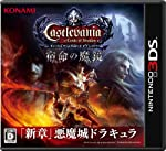 ��Castlevania - Lords of Shadow - ��̿�������