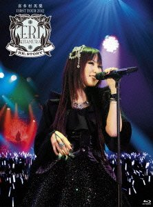 喜多村英梨FIRST TOUR 2012 RE;STORY [Blu-ray]