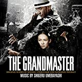 The Grandmasters Soundtrack