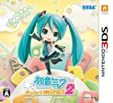 Hatsune Miku: Project Mirai 2 (2015) (Video Game)