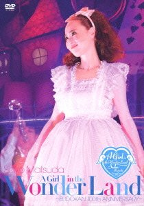 "SEIKO MATSUDA CONCERT TOUR 2013 ""A Girl in the Wonder Land""〜BUDOKAN 100th ANNIVERSARY〜(数量限定盤) [DVD]"