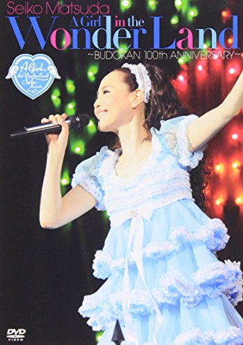 "SEIKO MATSUDA CONCERT TOUR 2013 ""A Girl in the Wonder Land""〜BUDOKAN 100th ANNIVERSARY〜 [DVD]"