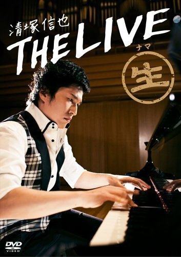 THE LIVE [DVD]