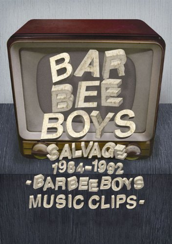 SALVAGE 1984-1992 BARBEE BOYS MUSIC CLIPS [DVD]