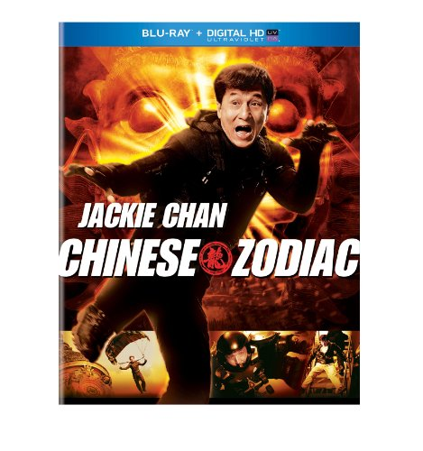 Chinese Zodiac [Blu-ray] DVD