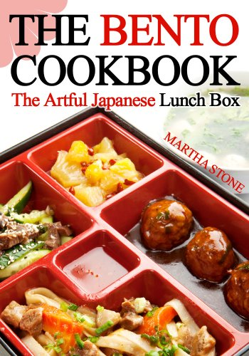 View The Bento Cookbook: The Artful Japanese Lunch Box on Amazon