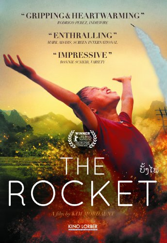 The Rocket DVD