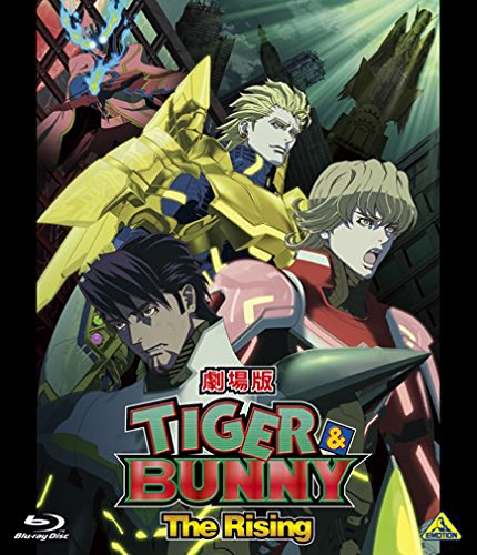 Amazon で TIGER & BUNNY -The Rising- を買う
