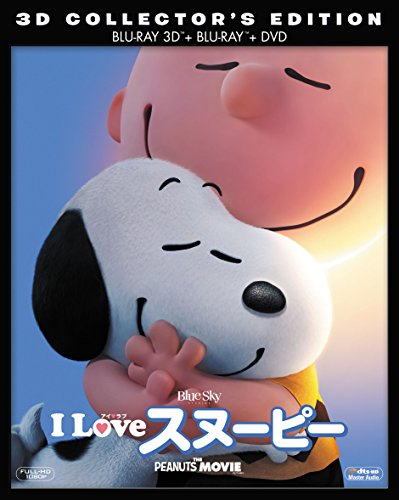 Amazon で I LOVE スヌーピー THE PEANUTS MOVIE を買う