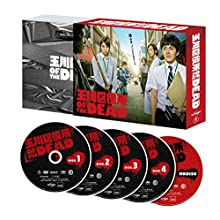 玉川区役所 OF THE DEAD Blu-ray BOX