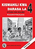 Kiswahili: Standard 4; Teacher's Guide