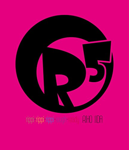 R5(rippi-rippi-rippi-rough-ready)(初回限定盤) [Blu-ray]