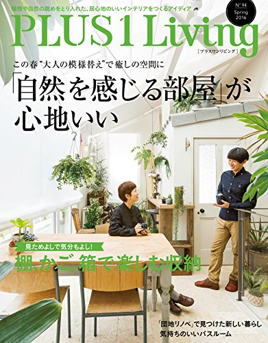 PLUS1 Living No.94