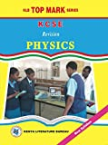 KCSE Revision Physics (KLB Top Mark Series)