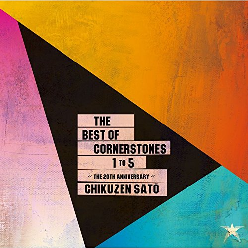 The Best of Cornerstones 1 to 5 ~ The 20th Anniversary ~