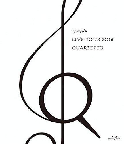 NEWS LIVE TOUR 2016 QUARTETTO(通常盤) [DVD]