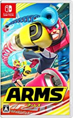 『ARMS』