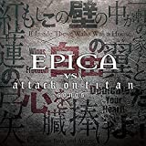 Epica vs Attack on Titan Songs [EP]