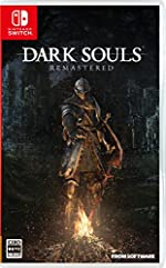 『DARK SOULS REMASTERED』