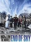 HiGH & LOW THE MOVIE 2〜END OF SKY〜(DVD)