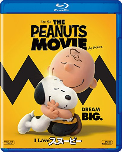 I LOVE スヌーピー THE PEANUTS MOVIE [AmazonDVDコレクション] [Blu-ray]
