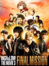 HiGH & LOW THE MOVIE3~FINAL MISSION~(Blu-ray Disc2枚組)