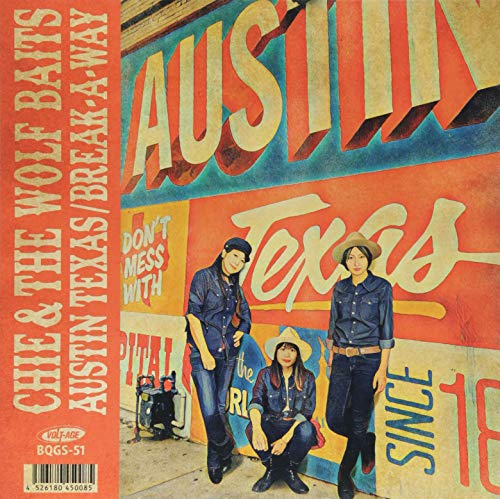 AUSTIN TEXAS c/w BREAK-A-WAY [Analog]
