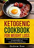 Free eBook - Ketogenic Cookbook for Weight Loss