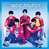 WE CAN FLY <通常盤>