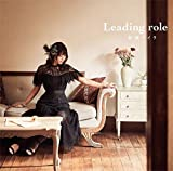 「Leading role」