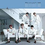 Who are you?/005(通常盤)