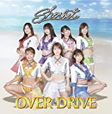 OVER DRIVE (Type-B)