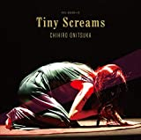 Tiny Screams(通常盤)