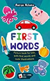 Free eBook - Picture book for kids with first words