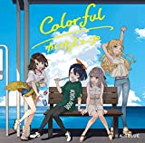 「Colorful/カレイドスコープ」(Double A-side)[通常盤](CD ONLY)